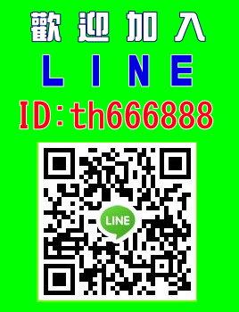 大陸新娘line